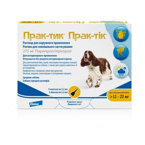 Novartis капли от блох и клещей Прак-тик для собак и щенков от 11 до 22 кг