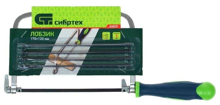 Лобзик, 170х120 мм, двухкомпонентная рукоятка + 5 полотен, СИБРТЕХ, 24025