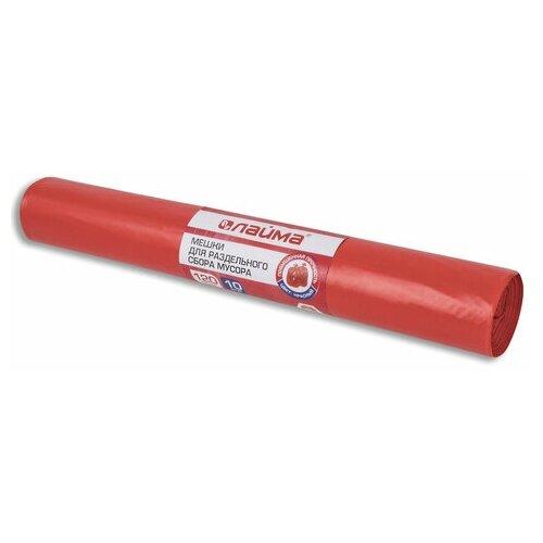 Фото - Мешки для мусора Лайма для раздельного сбора 120 л, 10 шт., красный мешки для мусора спринт пласт 120 л 10 шт