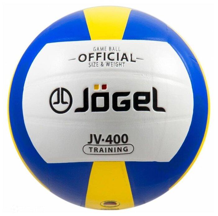 Волейбольный мяч Jögel JV-400