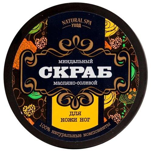 Царство ароматов Natural Spa уход Масляно-соляной скраб для кожи ног, 250 г