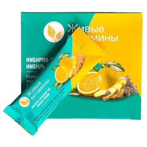 Чайный напиток травяной Живые витамины Имбирь-лимон, в стиках, 300 г, 10 шт.