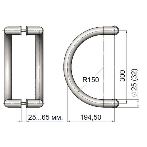 Ручка дверная дуга G-209 Нш Crit 25,4ммх305мм