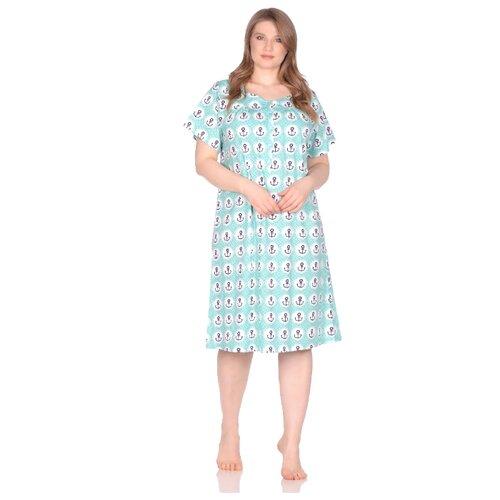 Фото - Платье Vis-a-Vis размер XXL turquoise vis a vis vi003ewyeg13