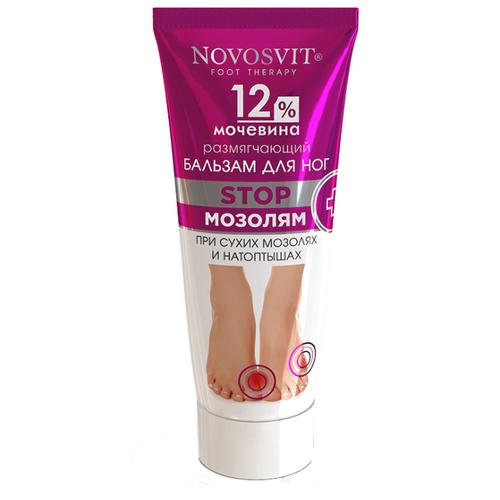 Novosvit Размягчающий бальзам для ног 12% мочевина 75 мл туба