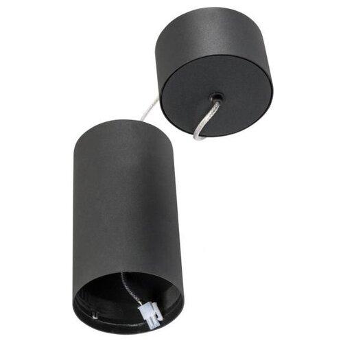 Светильник светодиодный Arlight SP-POLO-R85P Black (1-3), LED цена 2017
