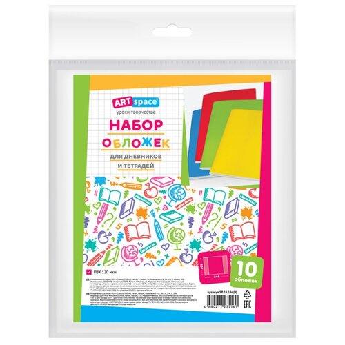 ArtSpace Набор обложек для дневников и тетрадей 208х346 мм, 120 мкм, 10 штук прозрачный, Обложки  - купить со скидкой