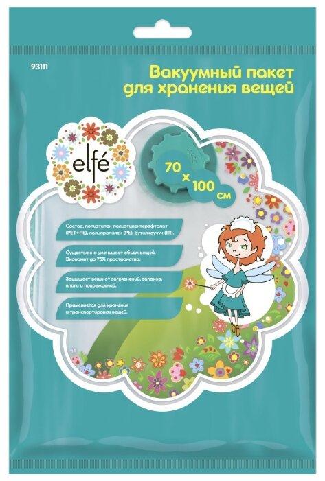 Вакуумный пакет Elfe 93111 70х100 см
