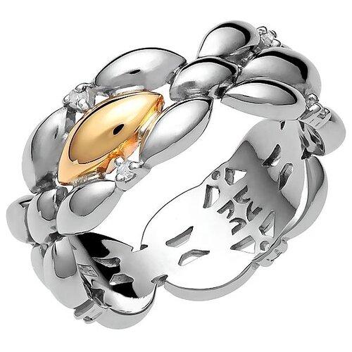 Эстет Кольцо с 8 топазами из серебра 01К358235А, размер 16