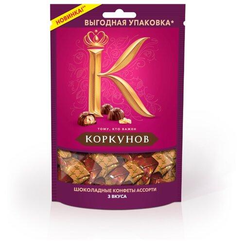 Конфеты Коркунов ассорти 3 вкуса молочный и темный шоколад, 118 г недорого