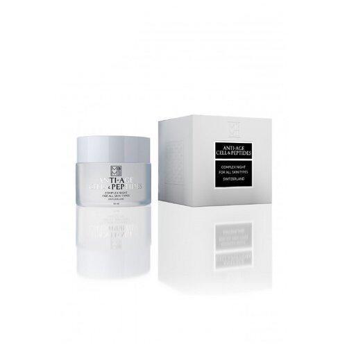 MonMio Крем для лица ночной с эффектом лифтинга для всех типов кожи