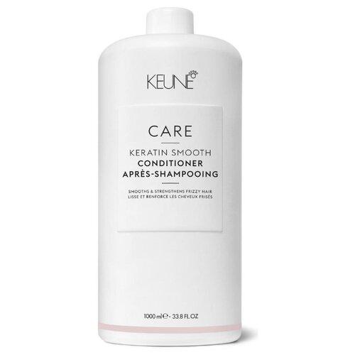 Keune Care кондиционер для волос Keratin Smooth Conditioner Кератиновый комплекс, 1000 мл