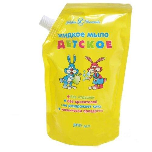 Детская серия (Невская косметика) Жидкое мыло Детское 500 мл