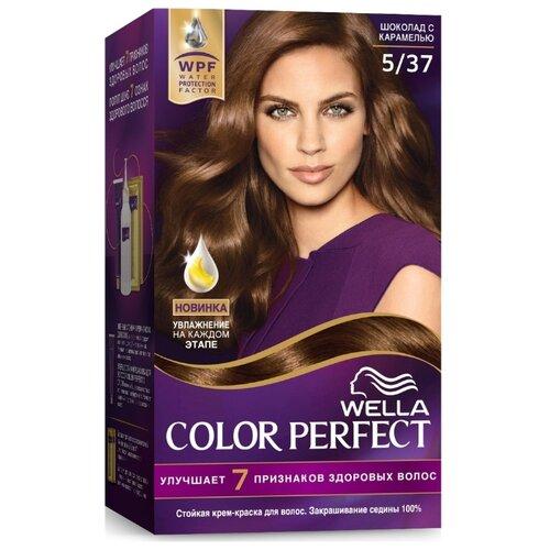 Купить Wella Color Perfect Стойкая крем-краска для волос, 5/37 шоколад с карамелью