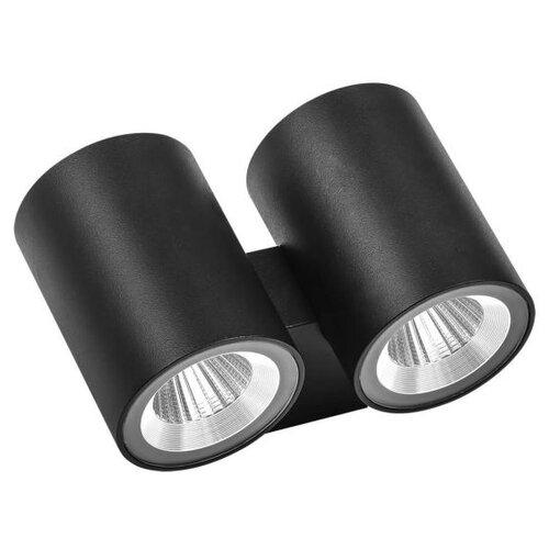 Lightstar Уличный настенный светильник Paro 352672 уличный светильник lightstar paro ls 362674