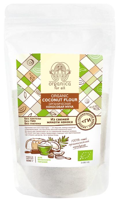 Мука organica for all кокосовая органическая, 0.5 кг