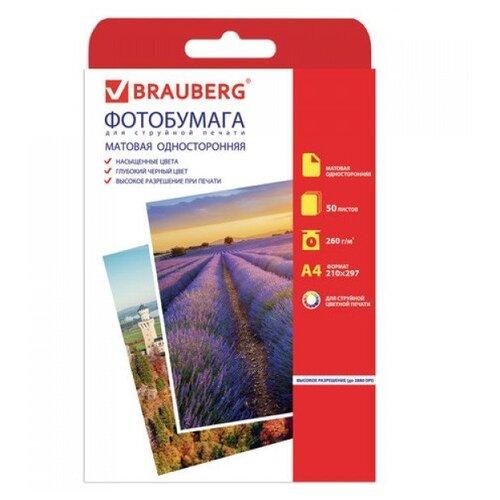 Фото - Бумага BRAUBERG А4 363128 260г/м² 50 лист., белый бумага brauberg а4 362876 230г м² 50 лист