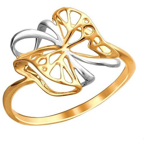 Эстет Кольцо из красного золота 01К0112318Р, размер 17.5 ЭСТЕТ