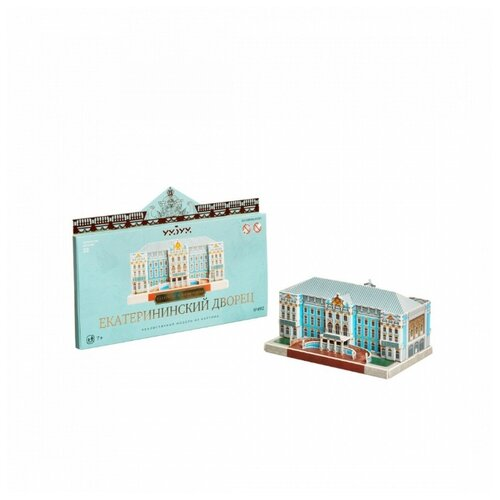 Купить Умная бумага 3D пазл - серия Петербург в миниатюре - Екатерининский дворец 22 детали (492), Умная Бумага, Пазлы