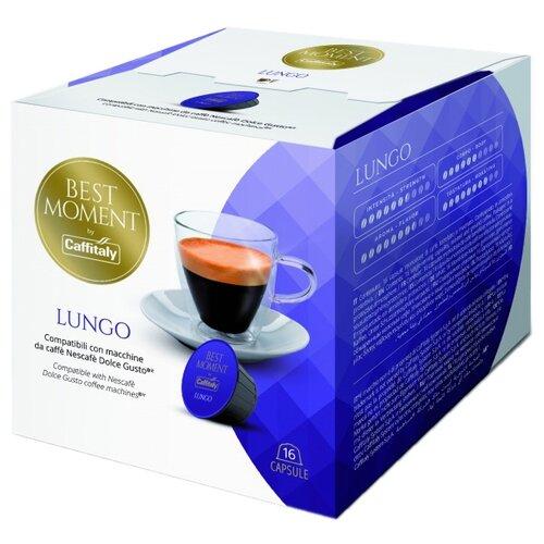 Фото - Кофе в капсулах Best Moment Lungo (16 капс.) кофе в капсулах absolut drive латте маккиато 16 капс