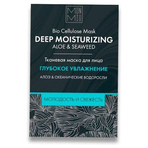 MonMio Маска для лица, Алоэ и океанические водоросли глубокое увлажнение