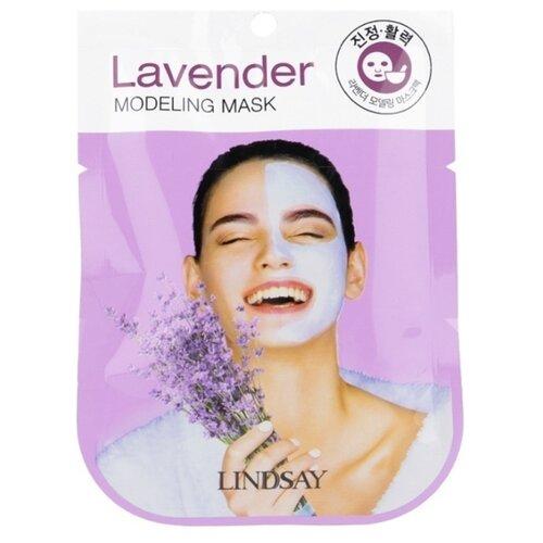 Lindsay Альгинатная маска c экстрактом лаванды Lavender Modeling Mask альгинатная маска c экстрактом лаванды lavender modeling mask cup pack