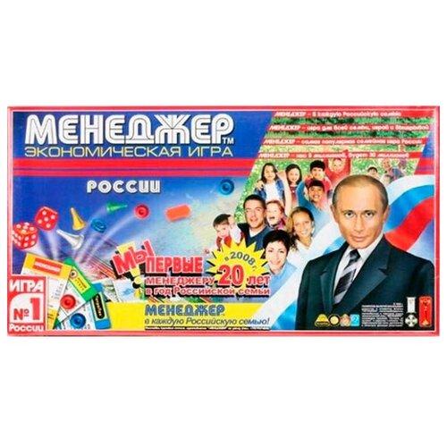 Настольная игра Петропан Менеджер России