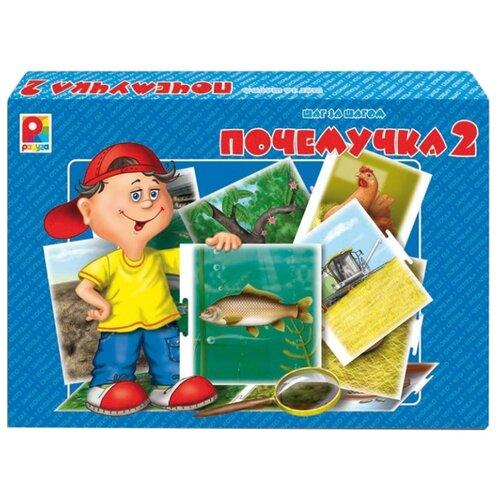 Настольная игра Радуга Почемучка-2 С-647