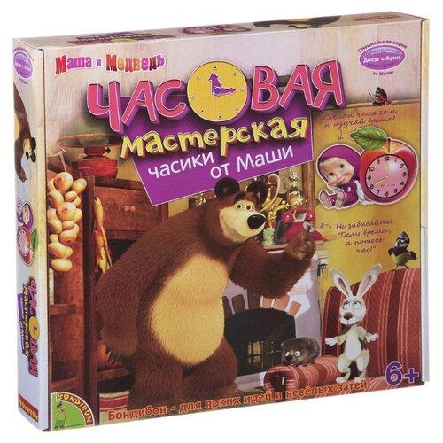 Купить BONDIBON Набор для творчества Маша и медведь Часовая мастерская (ВВ1362), Роспись предметов