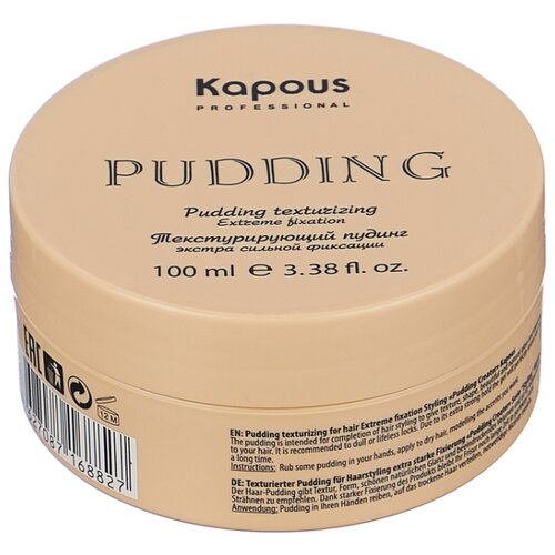 Kapous Professional Пудинг Pudding Creator, экстрасильная фиксация, 100 мл