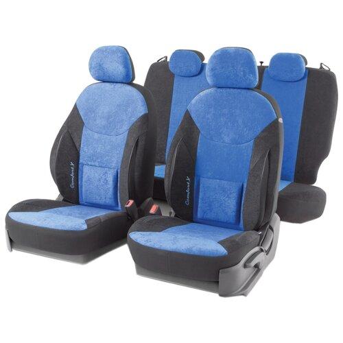 цена на Комплект чехлов AUTOPROFI COM-1505VF черный/синий