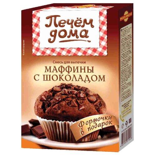 цена на Печём Дома Смесь для выпечки Маффины с шоколадом, 0.25 кг