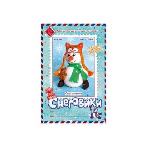 Купить Перловка Набор для шитья текстильной игрушки Снеговичка (ПСФ-1604), Изготовление кукол и игрушек