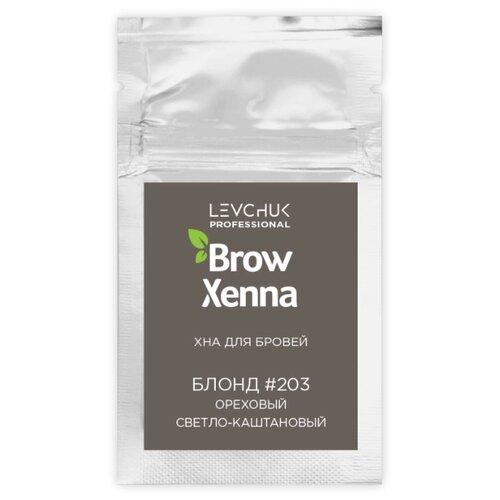 Купить BrowXenna Хна для бровей саше 6 г блонд #203 ореховый светло-каштановый
