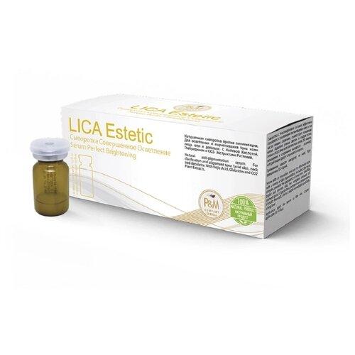 Lica Estetic Сыворотка для лица Совершенное осветление, 2 мл , 10 шт.