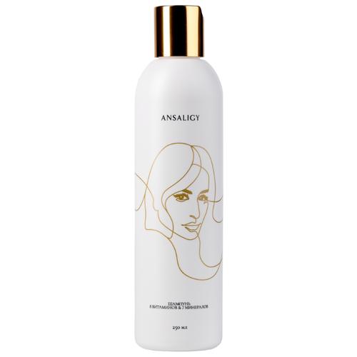 ANSALIGY Шампунь для очищения и укрепления волос 8 витаминов & 7 минералов, 250 мл