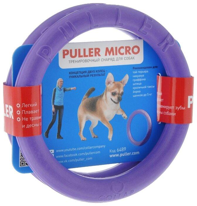 Кольцо для собак Puller Тренировочный снаряд Микро 2 шт (6489)