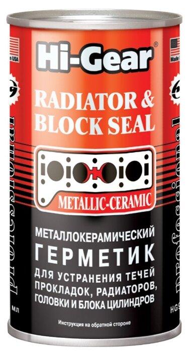 Герметик металлогерметик для сложных ремонтов сист Hi-Gear HG9041