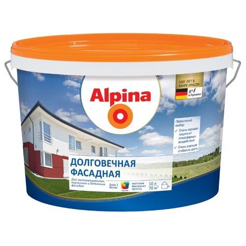 Краска акриловая Alpina Долговечная фасадная влагостойкая матовая 10 л Alpina   фото