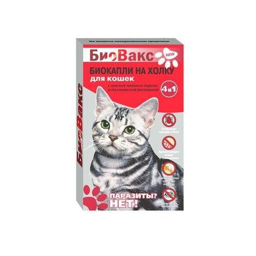 БиоВакс капли от блох и клещей Паразиты? Нет! для кошек капли для кошек inspector тотал к от 8 до 15 килограмм от внеш и внутр паразитов