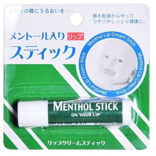 Do Best Бальзам для губ Menthol stick