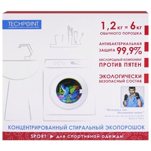 Стиральный порошок TECHPOINT для спортивной одежды картонная пачка 1.2 кг