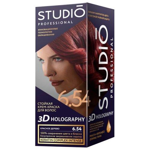Studio Professional 3D Holography стойкая крем-краска для волос, 6.54 красное дерево стойкая крем краска фитокосметик fitocolor для волос 5 6 красное дерево 125мл