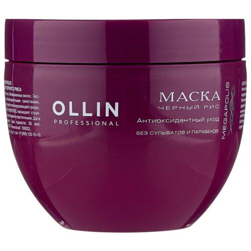 OLLIN Professional Megapolis Маска на основе черного риса для волос, 500 мл