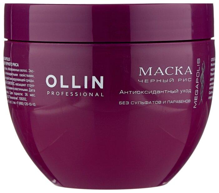 OLLIN Professional Megapolis Маска на основе черного риса для волос