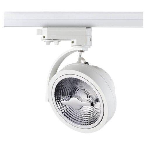 Трековый светильник-спот Novotech Snail 357567 встраиваемый светильник novotech snail 357568