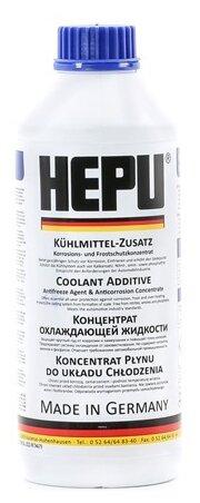 Антифриз Hepu P999