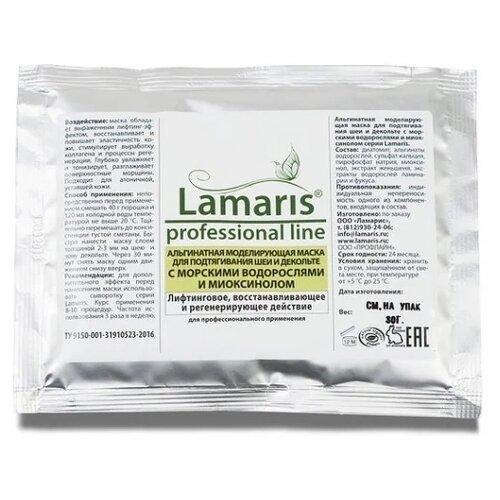 Купить Lamaris Альгинатная моделирующая маска для подтягивания шеи и декольте с морскими водорослями и миоксинолом, 30 г