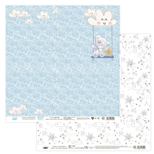 Купить Бумага Mr. Painter 30, 5x30, 5 см, 10 листов, MTY-PSR 190601 Наш малыш. Мальчик №6 белый/голубой, Бумага и наборы