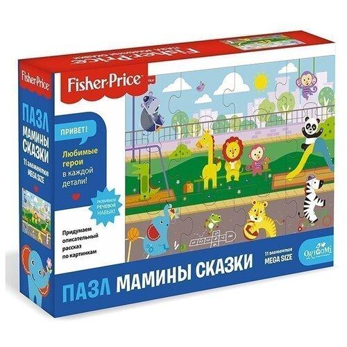 Пазл Origami Детская площадка (05074), 11 дет.